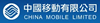 China Mobile 100 CNY Recharge directe
